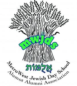 Alumot Logo FINAL